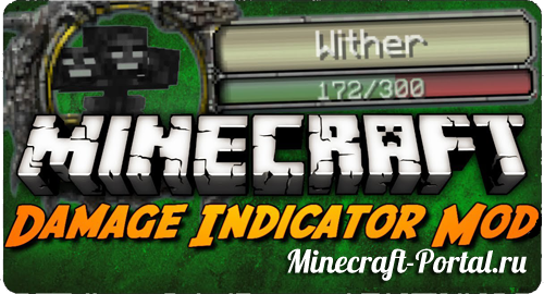 Damage Indicators Mod для Minecraft 1.7.10 - Следи за здоровьем!