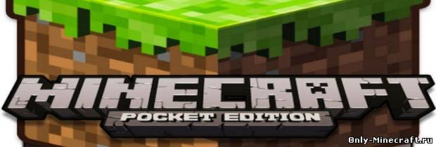Информация о Pocket Edition